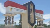 Salah satu Pos Lintas Batas Negara (PLBN) Skouw di Distrik Muara Tami, Jayapura, Papua. Rencananya, pemerintah akan membangun pos lintas batas di Maluku Tenggara Barat yang berbatasan dengan Australia.